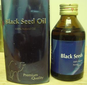 black seed oil,kalonji oil